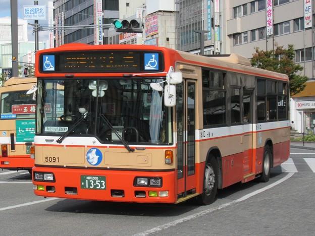 神姫バス 日産ディーゼルスペースランナー 姫路200か13-53