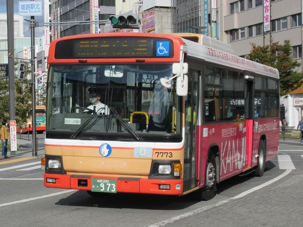 神姫バス 日野ブルーリボン 姫路200か・973