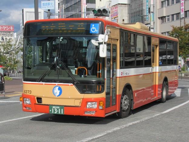 神姫バス 三菱ふそうエアロスター 姫路200か13-11