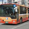 Photos: 神姫バス 三菱ふそうエアロスター 姫路200か13-11