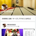 Photos: Screenshot_2017-08-09-18-11-19