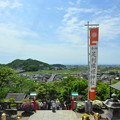 足利織姫神社