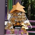 Photos: 高木神社