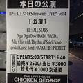 Photos: 神戸ChickenGeorge Live終了