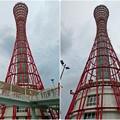 Photos: 神戸ポートタワー