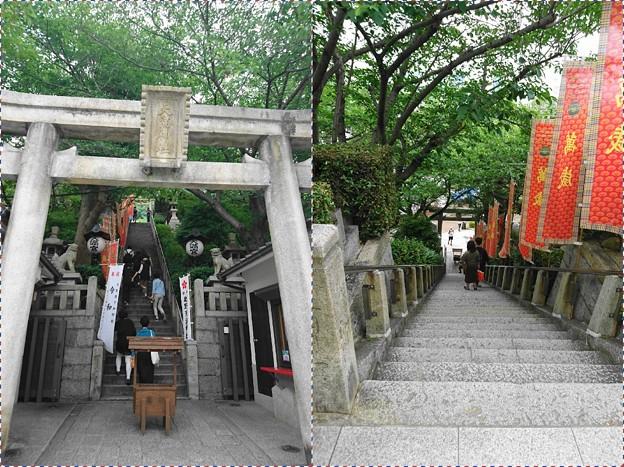 天空の杜 神戸北野天満神社