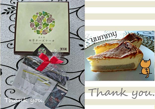 Photos: 田芋チーズケーキと