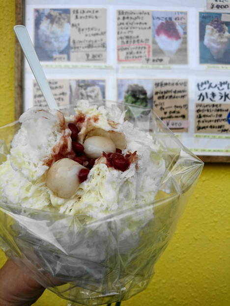 Photos: 沖縄ぜんざい