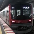 写真: 東武70000形