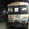 阿武隈急行8100系