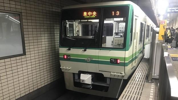 仙台市営地下鉄