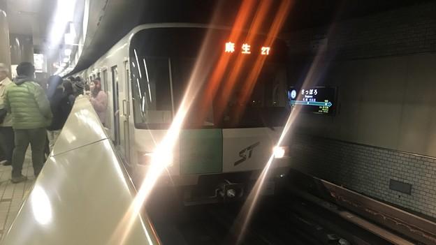 札幌市営地下鉄