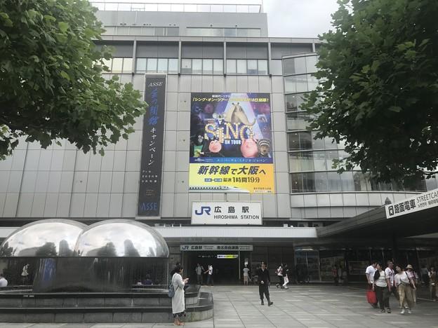 Photos: 広島駅