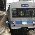 Photos: 弘南鉄道7000形