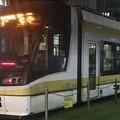 Photos: 広島電鉄7000系