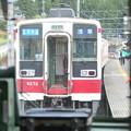 Photos: さよなら東武の快速列車の旅17