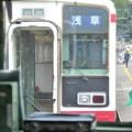 Photos: さよなら東武の快速列車の旅18