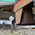 Photos: さよなら東武の快速列車の旅24
