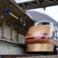 Photos: さよなら東武の快速列車の旅25