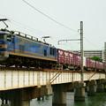 EF510-507号機