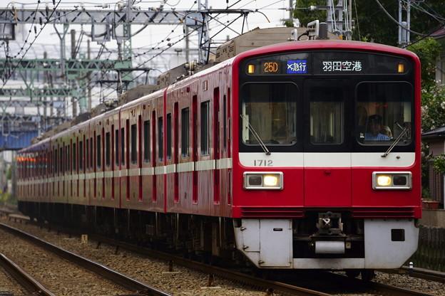 1500形(4)