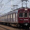 Photos: 5300系(2)
