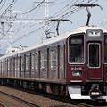 Photos: 9300系