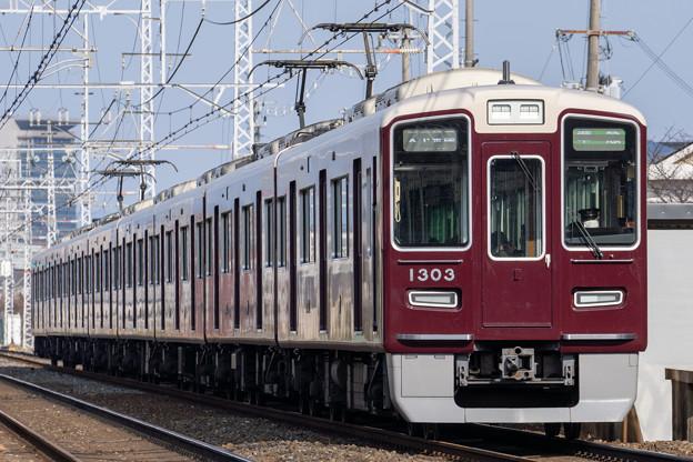 1300系(14)