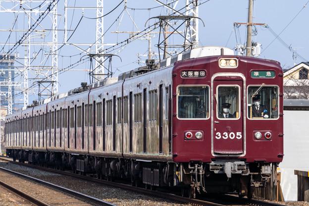 3300系(15)