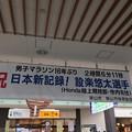 写真: 狭山市駅