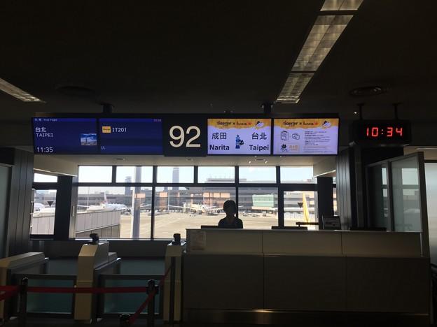写真: 登機門