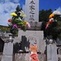 Photos: お彼岸お墓参り