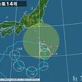 Photos: 能天気予報