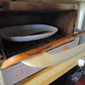 Photos: オーブントースターから忽然と消えた焼き魚