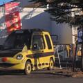 Photos: ネコ型バス