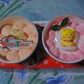 Photos: ペット用クリスマスケーキ