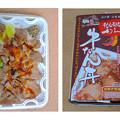 Photos: 牛たん丼