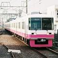 写真: FH000012