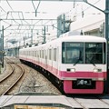 写真: FH000020