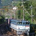 EF65-2087 5086レ