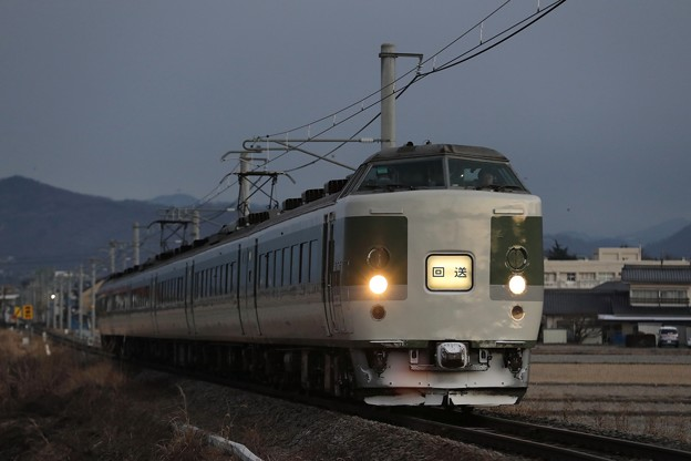 Photos: 189系N102編成ムーンライト信州返却