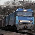 EH200-19 89レ