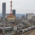 Photos: E257かいじ