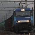 Photos: EH200 83レ