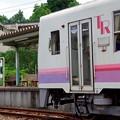 高千穂鉄道 b