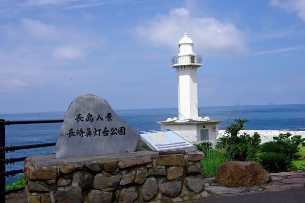 長崎鼻灯台