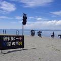 Photos: つづき