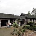 Photos: 藤田家住宅