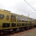 或る列車 b