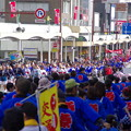 Photos: 総踊り 2
